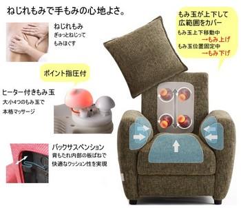 masaji_03.jpg